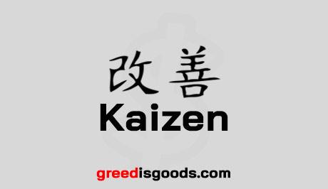 Kaizen คือ ไคเซน ตัวอย่าง Kaizen แปลว่า หมายถึง