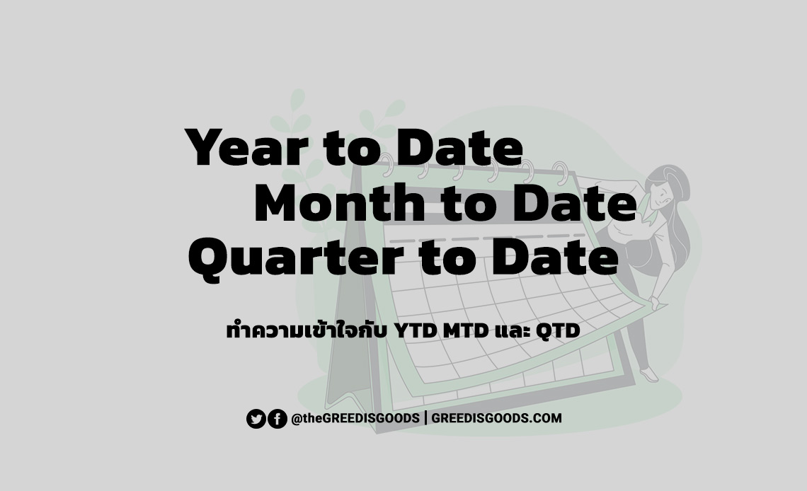 Year to Date คือ YTD MTD QTD Month to Date คือ